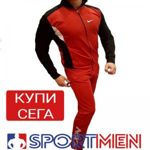 Мъжко спортно облекло на ниски цени
