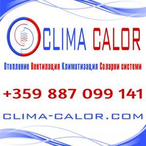 Климатици, Камини, Котли,Соларни Системи и Термопомпи в Пловдив