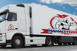 Транспортни услуги в Пловдив на ниски цени